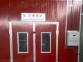 陕西宝鸡环保汽车烤漆房供应厂家