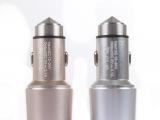 手机通用款 金属安全锤车载充电器 3.1A双USB 3100MA