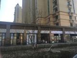 恒大绿洲二期商铺