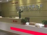上海付临门招一级代理分润万12+2万15+2