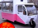 移动保温餐车10000元