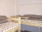 北站民治双地铁 大学生求职公寓 短租包月 拎包入住