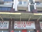 月河北街 化工市场附近 商业街卖场 35平米