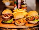 如何开一家汉堡加盟店/派乐汉堡加盟/快餐汉堡加盟连锁品牌