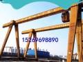 泰安低价销售二手花架龙门吊10吨二手室内行车2吨二手起重机