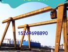 泰安低价销售二手包厢龙门吊10吨花架龙门吊双梁起重机旧行车