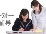 鄭州八年級數學一對一輔導班家教初三化學秋季輔導班