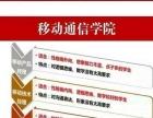 北京八维学校,IT者的摇篮