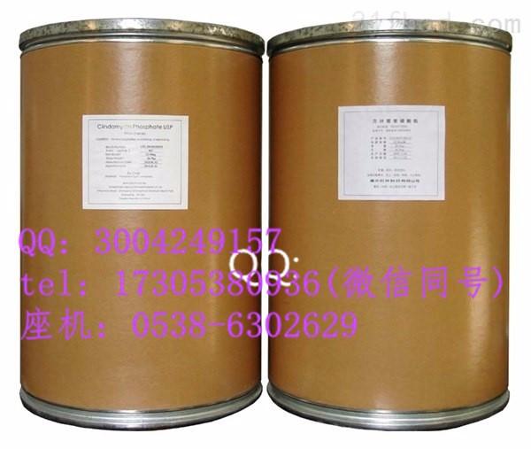 山东邻氯氯苄611-19-8生产厂家现货