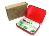 新版日本磨砂十字六格药盒 六格十字药盒 便携药盒 随身药盒