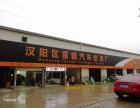 汉阳区雷霆汽车修理厂专业汽车维修 美容喷漆