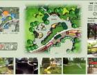 北京狂人园林景观设计岗位培训(企业团体个人均可约课)