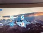 谷歌平板电脑NEXUS7一代8G