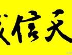 滨海县水电安装维修 滨海县水电改造 滨海县水电师傅