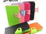 三星手机壳NOTE2手机保护套 7100手机皮套 低价清仓批发