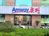 武汉市安利直营店铺详细地址在哪安利实体店详细位置