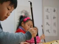 通州少儿书法培训班硬笔书法和软笔书法X