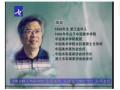 蒋跃水彩画教学 1-34讲9DVD高清版光盘