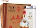 泰安回收53度茅台酒回收整箱茅台酒、五粮液回收礼品