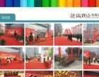 商演晚会 开业庆典 活动策划 平面设计 专业摄影