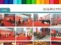 年会 开业庆典 活动策划 平面设计 专业摄影
