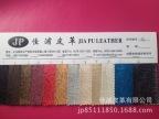 工厂现货供应批发零售软包装饰皮革