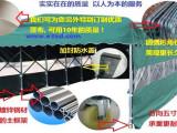 镀锌管不锈钢帐篷 推拉帐篷厂 仓储推拉帐篷厂来单定做