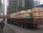 东莞至全国各地整车零担货物运输