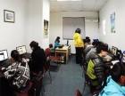 鄞州淘宝培训学习专业学校,从事专业培训12年