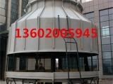 专业生产安装天津冷却塔 符合规范 天津冷却塔填料