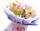 城西鲜花店2小时送货到家网上定制生日鲜花市区免费送