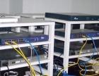 监控安装 无线网络覆盖 上网行为管理VPN销售安装