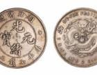 应买家要求 征集古董 古玩 玉器 字画 瓷砖 钱币
