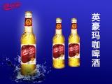 玛咖啤酒厂家 玛咖啤酒招商免费代理