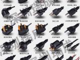 【厂家直销】供应电源线 ccc认证美规欧规电源线插头 国标电源线