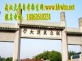 武汉大学主考专业自考本科招生一年毕业