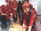 重庆航空专业学校招生条件