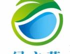 绿之蓝专业去甲醛 室内车内 工程污染 空气净化(连云港)