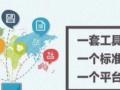 哈尔滨工商注册、税务登记、记账报税业务一站式服务