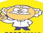 田中先生的泡芙工坊加盟(限开发区、金州)