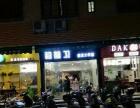 汕头市濠江区河浦街道 美容美发 商业街卖场