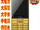 特价批发正品威铂E101电信超长待机CDMA老人机直板手机