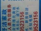 平罗县舒洁家政,专业上门油烟机清洗