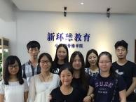 韩语秋季班 初级 中级班都开始报名了。