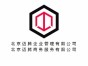 北京工商注册提供地址