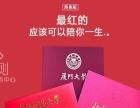 丹阳网络远程,成人高考,自考,丹阳尚则升学历