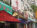 东城安定门安定门外大水果店转让,440595