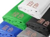 直销棉布单色抠图摄影背景布/纯色高品质无纺布服装拍摄背景布