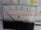 TOYOKEIKI电压表