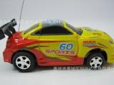遥控车 迷你遥控汽车玩具 跑车 赛车 可
